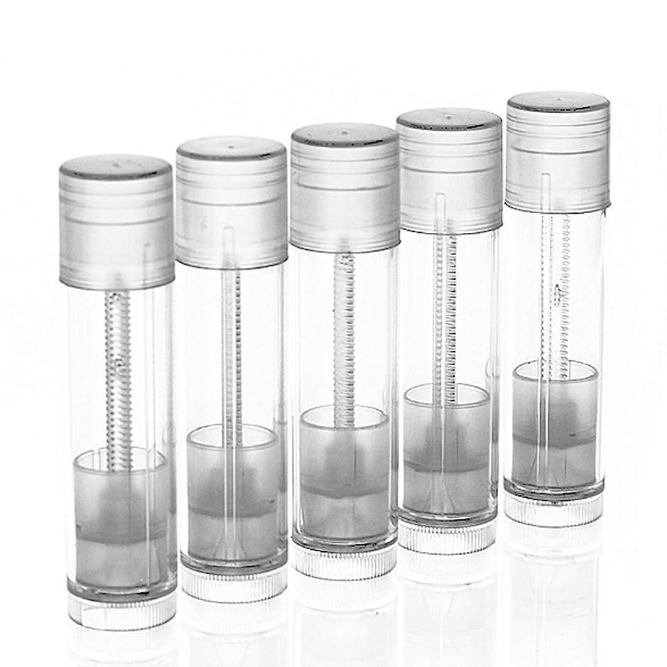 ルーキーパトロン批判Migavann 25PCS 5g リップバームチューブ リップクリーム容器 詰め替え式の空のDIYの半透明のリップクリームの口紅の容器の管のびん