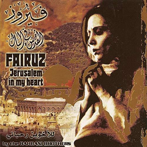 Jerusalem In My Heart