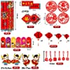 50 Pieces Chinese New Year 2021 Decoration Including Spring Festival Chinese Couplets Set Chunlian Paper Red Lantern Cattle Red Envelopes Hong Bao Chinese Fu Character Window Stickers #1