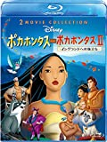 ポカホンタス&ポカホンタスII 2 Movie Collection[Blu-ray/ブルーレイ]