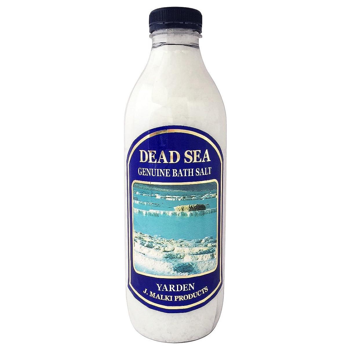 買い物に行く知人グッゲンハイム美術館デッドシー?バスソルト 1kg(約10回分)【DEAD SEA BATH SALT】死海の塩/入浴剤(入浴用化粧品)
