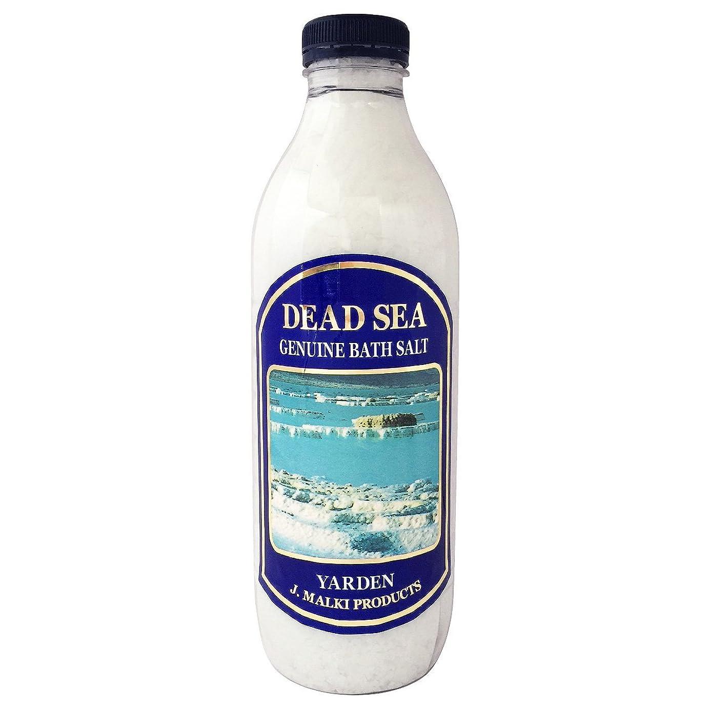 経由でコカインより平らなデッドシー?バスソルト 1kg(約10回分)【DEAD SEA BATH SALT】死海の塩/入浴剤(入浴用化粧品)