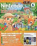 NintendoDREAM 2020年 06 月号 [雑誌]