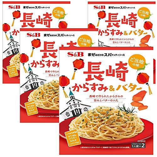 SB まぜるだけのスパゲッティソースご当地の味長崎からすみ&バター 42.8g ×4袋