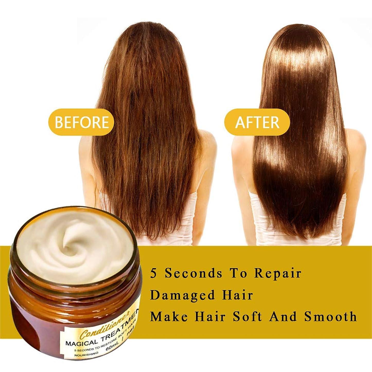 銀行まともな慈悲深いfeifeinn ヘアデトックスヘアマスク高度な分子毛根治療により、髪の弾力性を回復60ML