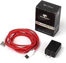 6.6ft(2 Meter) Long Data & Charging Cable Cord for Nabi Jr, Nabi XD, Nabi DreamTab DMTab, 2S, Elev8 Kids Tablet with 5V USB Charger Power Adapter Plug