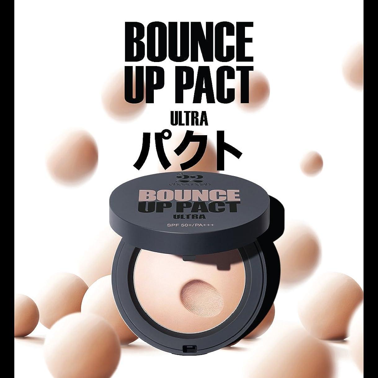 保存するパケットペットチョソンア22 バウンスアップ パクト チョソンア chosungah22 Bounce Up Pact Ultra ★ 韓国 コスメ 韓国コスメ メイク アップ 2号サンドベージュ,パウダータイプ 2号サンドベージュ,パウダータイプ