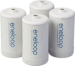 Best eneloop universal charger Reviews