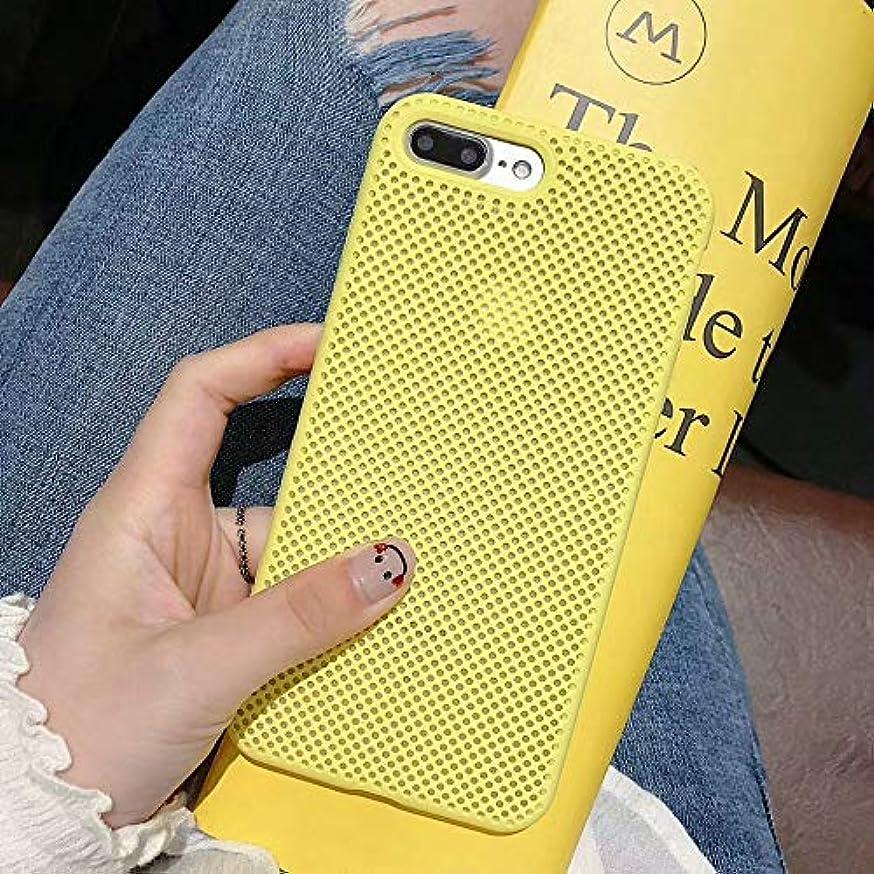 孤児説明追放するiPhone ケース レディース メンズ 携帯ケース シリカゲル iPhone7/8/7Plus/8Plus,iPhone X/XR,iPhoneXS/XS MAX (iPhone8 ケース)