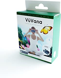 VüVanaTM - 3DコンテンツとVR(仮想現実)ビューアーバンドル