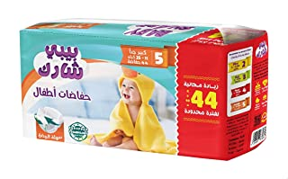 Baby Shark Baby Diapers, Size 5, 44 Diapers