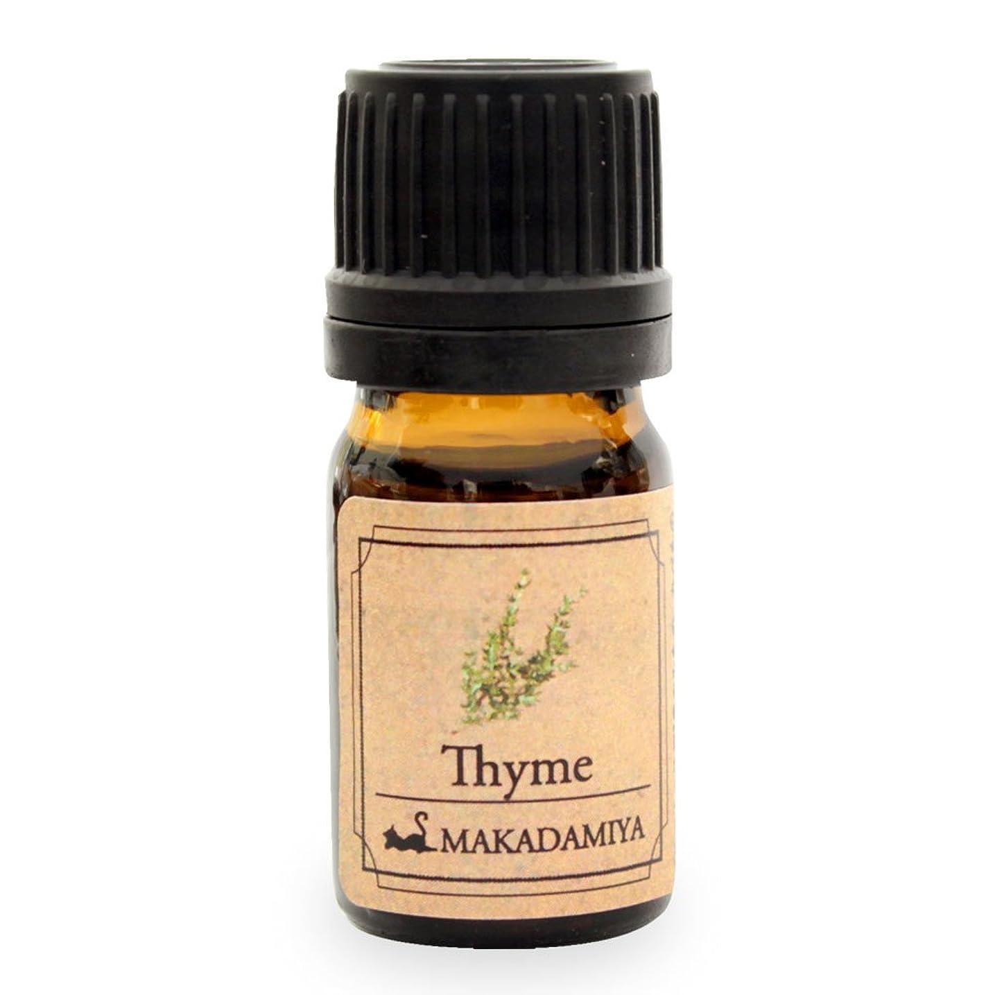 賠償卵しないでくださいタイム5ml 天然100%植物性 エッセンシャルオイル(精油) アロマオイル aroma Thyme