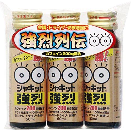 阪本漢法製薬『シャキット強烈』