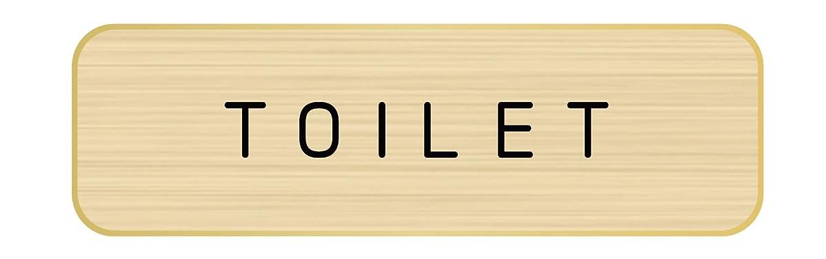 アラブ人利点振り子ドアプレート メタルプレート ドアサイン (TOILET, Gold/Black) Hansmare Aluminum Door Sign シンプル トイレ オフィス 部屋 表札 高級感