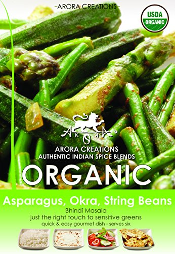 Arora Creations USDA-Organic BHINDI MASAL GREEN VEGGIE Indian Spice Blend 0.5oz (6 Pack) (7 Flavors Available) (Curry / Seasoning / Herb / Mix)