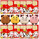 Playstyle 4Pcs Cute Ox Plush Dolls + 12Pcs Red Envelopes, Chinese Zodiac New Year Red Ox Ornament Pendants, The Cattle Festival Decoration Good Luck Plush Red Mascot Ox Stuffed Animal, Set A