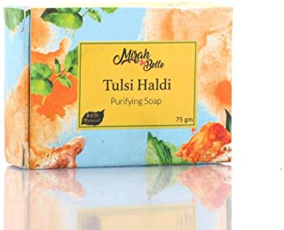 Mirah Belle - Organic Tulsi Haldi Purifying Soap Bar (125 gm) - For Acne, Breakouts, Pimples and Blemishes, Helps Brighten...