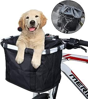 ANZOME 自転車かご 自転車カゴ 自転車バスケット折り畳み式 脱着簡単 巾着式 大容量 耐水性 ペット用 犬用 お買物用 折り畳み自転車用 商品説明書付き