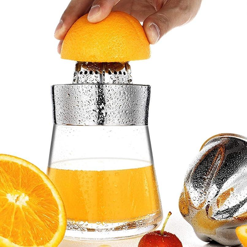 ほのめかす拒絶するカロリー手動オレンジジュース抽出器、フィルター付きレモンジューサー、食器洗い機用安全ノンスリップベース、オレンジクエン酸オレンジおよびグレープフルーツに適しています