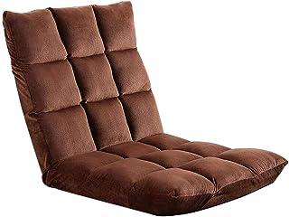 Chaise De Plancher Pliable Petite Canape Paresseux Tatami Lit