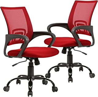 Office Chair Desk Chair Ergonomic Computer Chair Mesh Back Support Modern Executive Adjustable Rolling Swivel Chair for Home&Office, Red 2PC