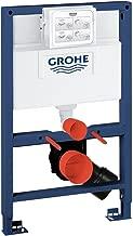 Grohe Rapid SL Bâti-support WC avec commande avant/haut 0,82 m
