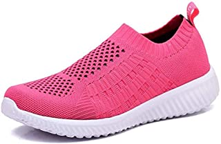 Pengy Women White Shoes Spring and Autumn Shoes Flying Lady Small Woven Sports Shoes