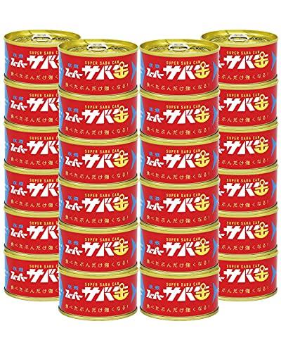 SUPERMINE スーパーサバ缶 金華さば 水煮 24缶セット 高級 石巻 国産 化学調味料無添加 良質なプロテイン OMEGA3 OMEGA6 防災 非常食 保存食 備蓄 EPA 1.33g DHA 1.59g 214kcal ( 1缶 170g )