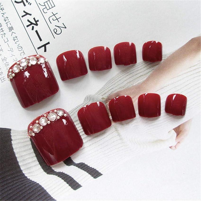 適度な聴覚タイト24本の偽爪、偽人工爪、短い、糊付き、ネイルアート装飾用 (赤)