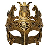 Gold Masculine Greek & Roman Soldier Masquerade Mask for Men Venetian Mask
