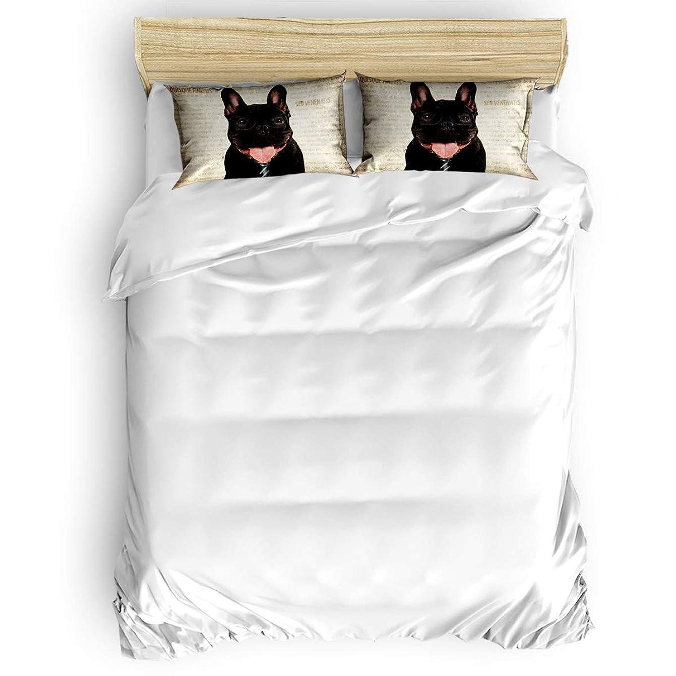 放つ爵見えない掛け布団カバー 4点セット レトロ 帽子 犬 寝具カバーセット ベッド用 べッドシーツ 枕カバー 洋式 和式兼用 布団カバー 肌に優しい 羽毛布団セット 100%ポリエステル クイーン