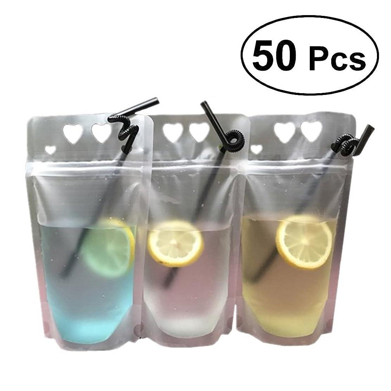 やさしくネクタイ救出WINOMO カラーストロー ジュース飲料袋 チャック袋 使い捨て 保存バッグ 半透明 飲み物バッグ ドリンク持ち運び便利 50PCS