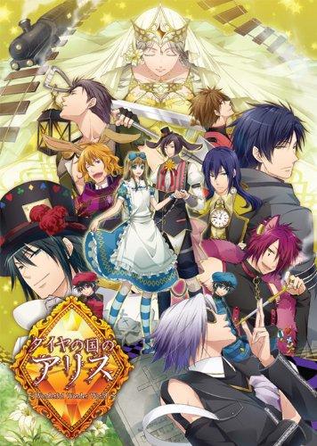ダイヤの国のアリス ~Wonderful Wonder World~ (通常版) - PSP