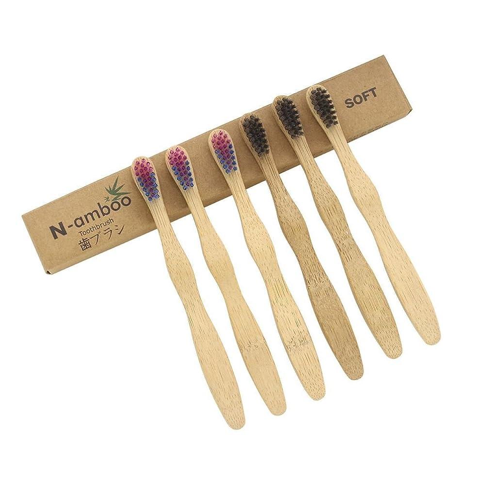 デンマーク国家ホイールN-amboo 竹製耐久度高い 子供 歯ブラシ エコ 6本入り セット 黒と紫