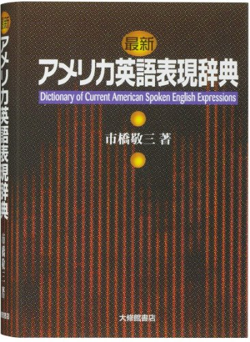 『カシオ 電子辞書 エクスワード プロフェッショナルモデル XD-B10000』の15枚目の画像