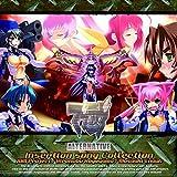 『マブラヴ オルタネイティヴ』Insertion song Collection