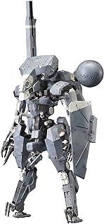 Kotobukiya Metal Gear Solid V: The Phantom Pain: Sahelanthropus Plastic Model Kit