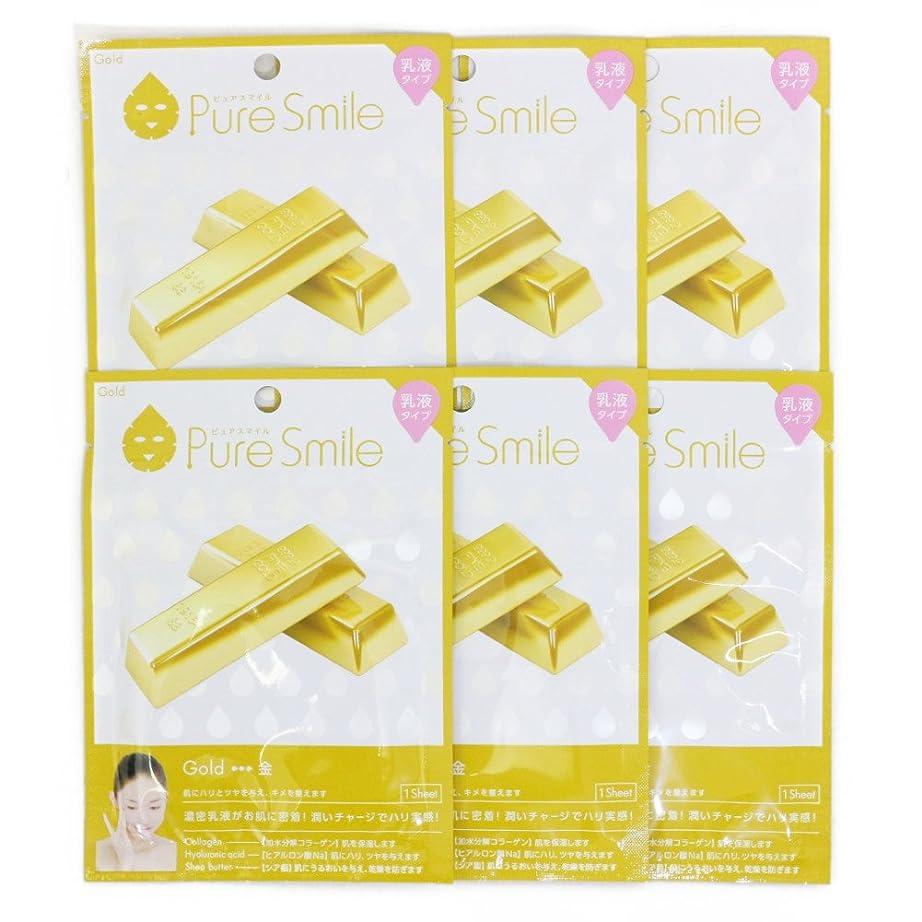 昆虫フォーマルペンダントPure Smile ピュアスマイル 乳液エッセンスマスク 金 6枚セット