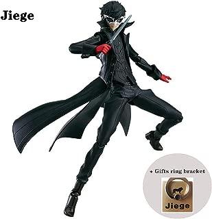 Persona 5: Joker Figma PVC Figure - 5.9