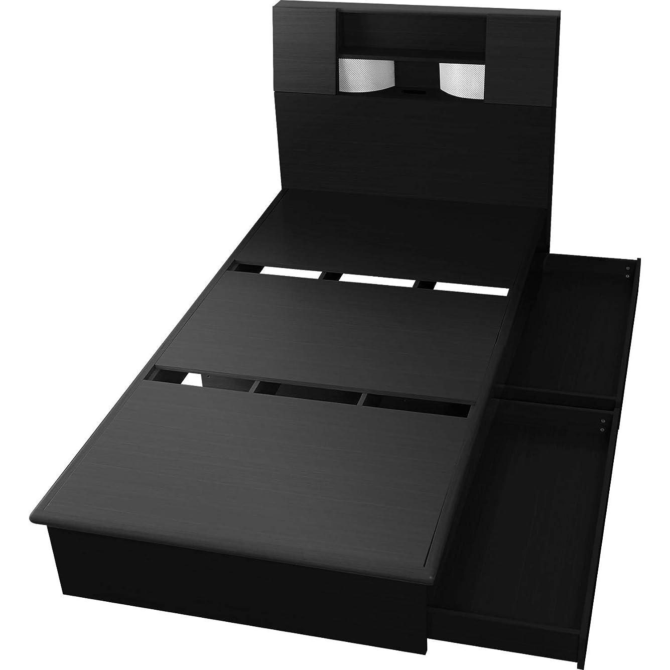読書社員情熱的DORIS ベッド シングル フレームのみ 収納付き 照明付き 扉付き 組立式 ブラック クライブ