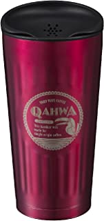 シービージャパン タンブラー 蓋付き ステンレス カフア コーヒー タンブラー ピンク QAHWA