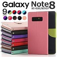 松平商会 GalaxyNote8 SC-01K/SCV37 コンビネーションカラー手帳型ケース ピンク/マゼンタ