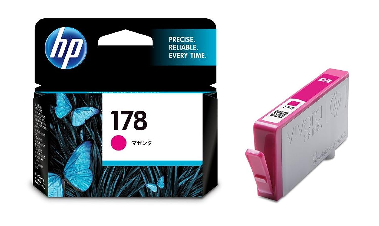 HP 178 純正 インクカートリッジ マゼンタ CB319HJ