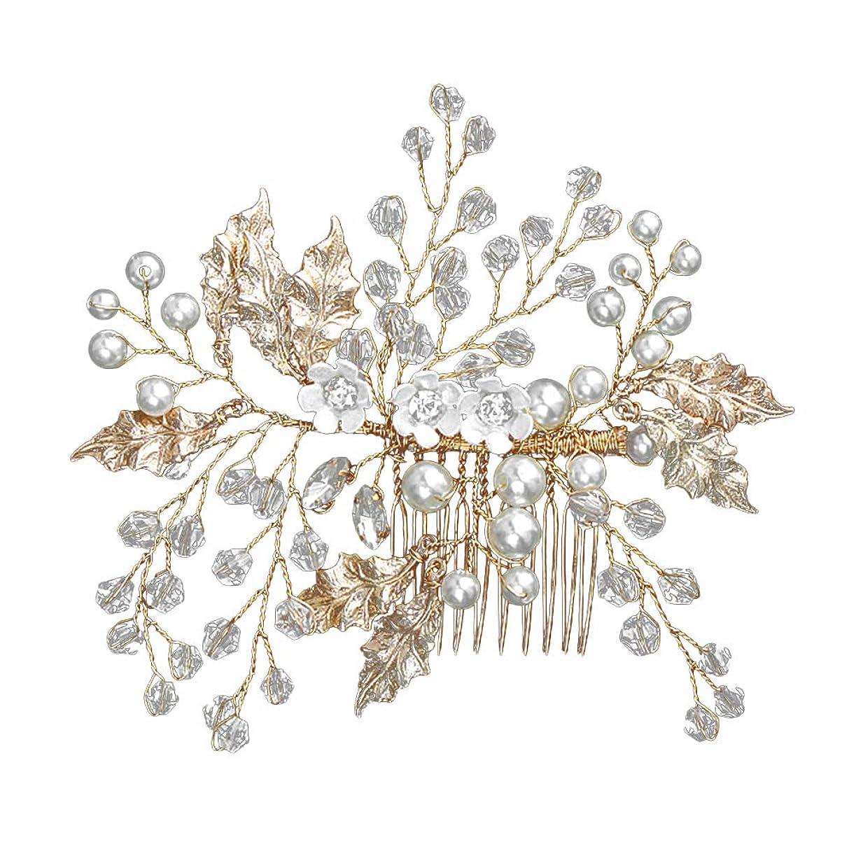 考慮プログラム計算LURROSE 新鮮なスタイルの髪の櫛手作りの花の結晶ヘッドドレス葉合金花嫁のヘアアクセサリー花嫁介添人の髪飾り宴会結婚式
