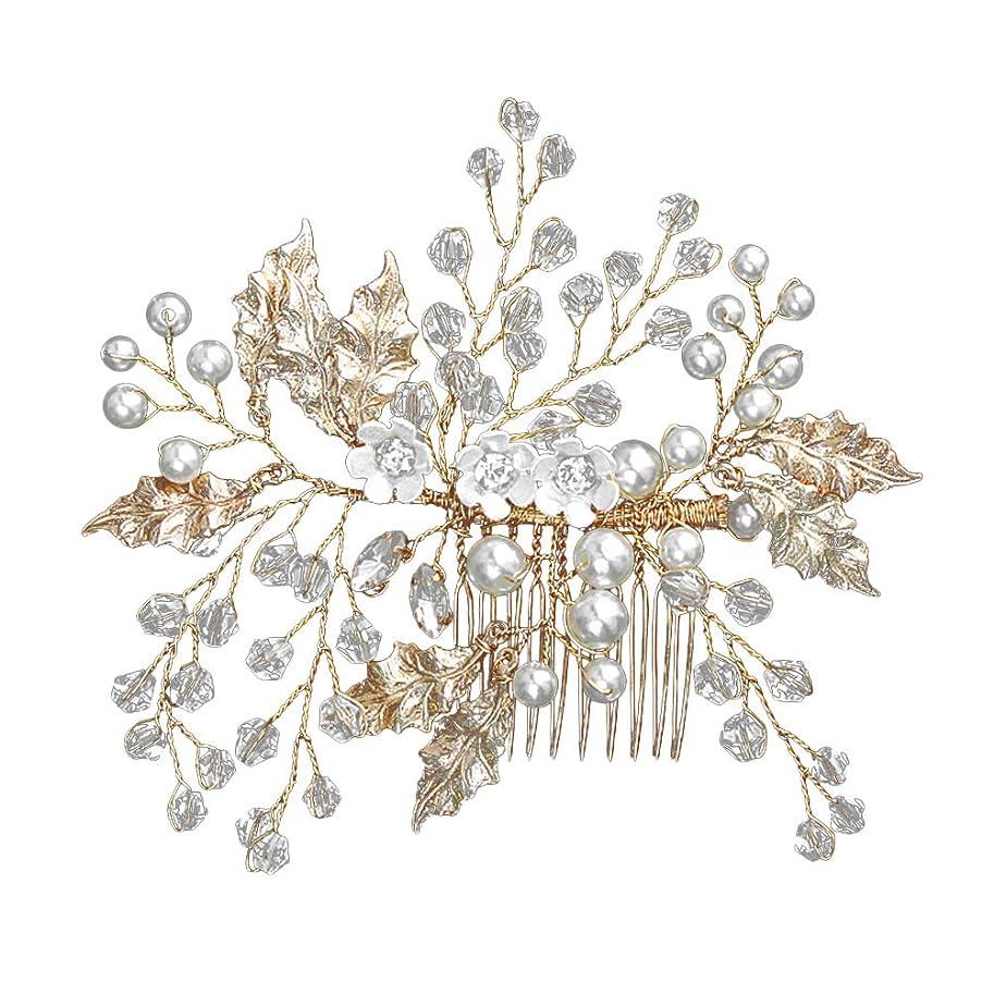 メモマングル調停者LURROSE 新鮮なスタイルの髪の櫛手作りの花の結晶ヘッドドレス葉合金花嫁のヘアアクセサリー花嫁介添人の髪飾り宴会結婚式
