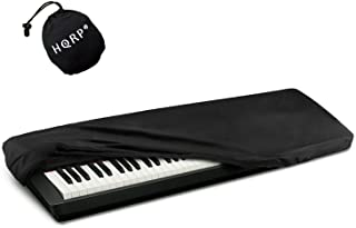 HQRP Elastic Dust Cover compatible with Yamaha YPG-235 DGX-2