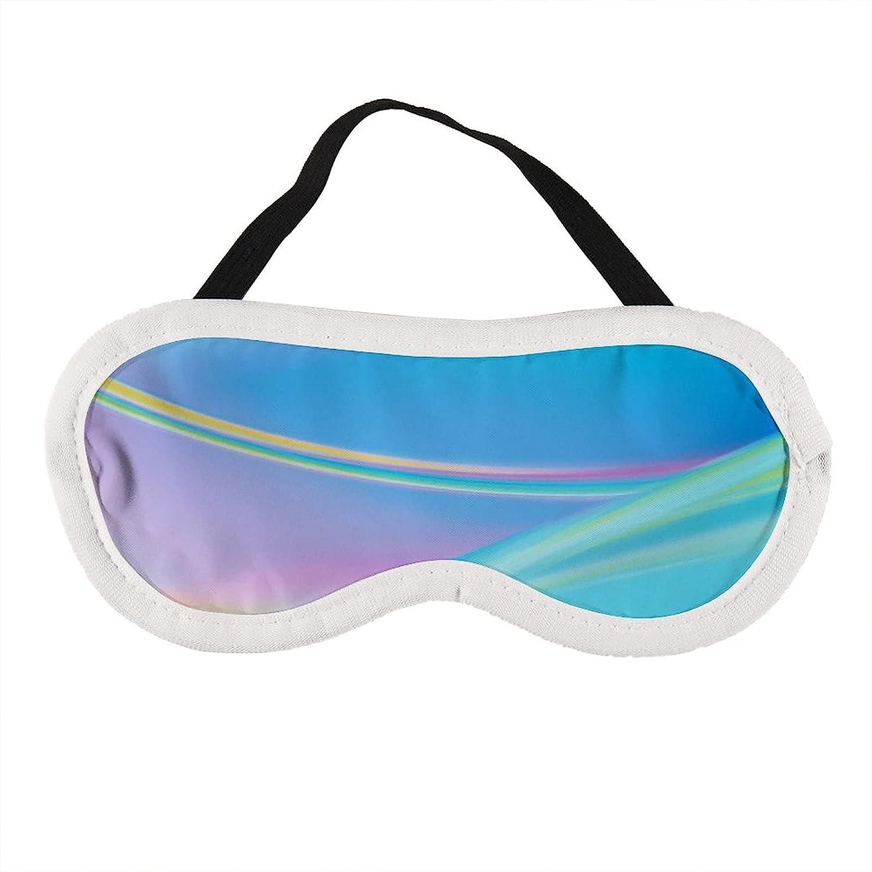 Rainbow Eye Masks Eyeshade Sleep trust with Cover Adjustable Shade Sale item Hea