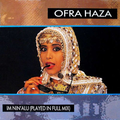 Ofra Haza - Im Nin'Alu (Played In Full Mix) - TELDEC - 6.20884, TELDEC - 6.20884 AE
