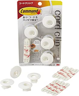 3M コマンド コード用クリップ サークル ホワイト 4個 CMG-CW