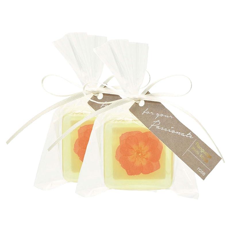 パズルネブペネロペノルコーポレーション 石けん フランゲージ ミニソープ 2個セット 柑橘の香り OB-FMS-1-2